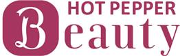 ホットペッパービューティロゴ画像